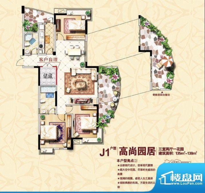 高能上城J1户型 3室面积:138.00m平米