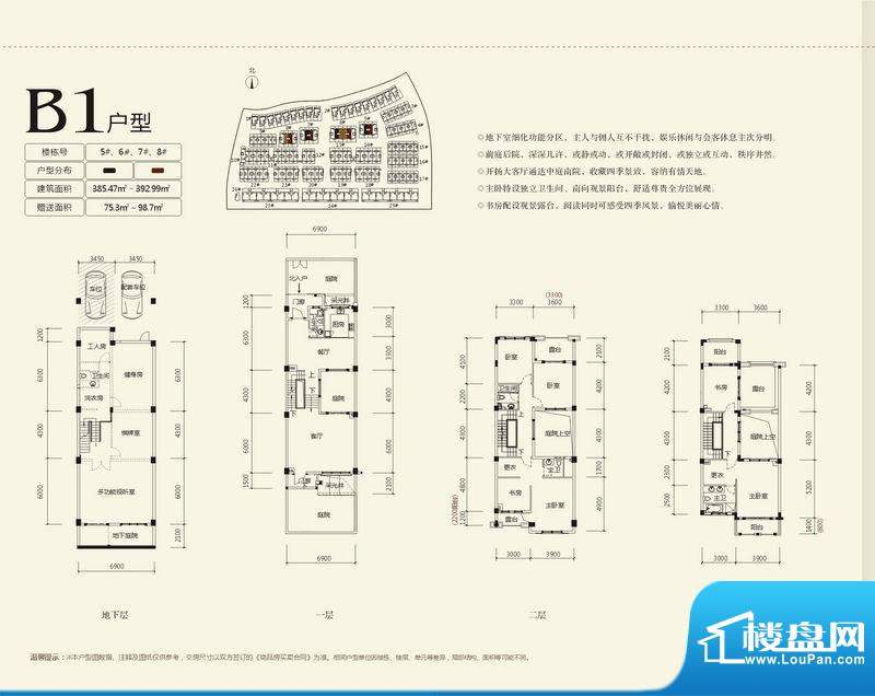 长融·人和春天6#楼面积:0.00m平米
