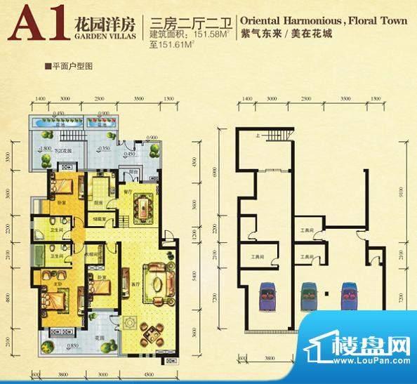 东方花城A1户型 3室面积:151.61m平米