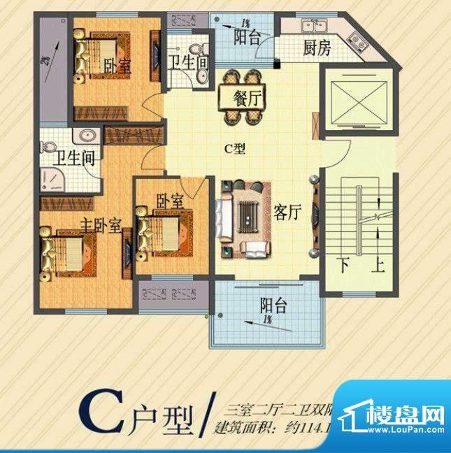 湿地风情C户型 3室2面积:114.16m平米