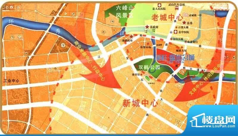 湘桂·盛世名城交通图