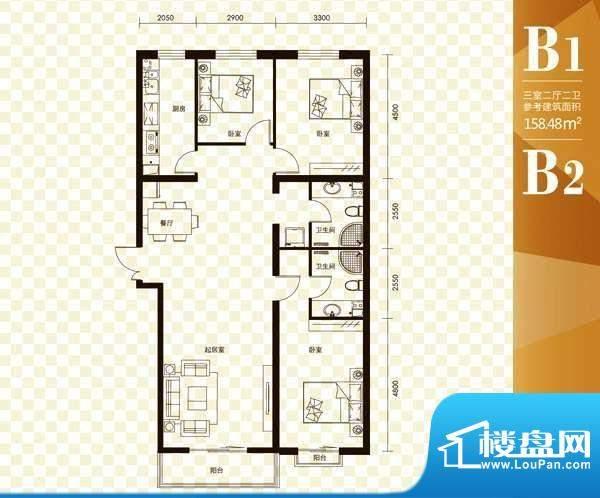 名购大厦B户型 3室2面积:158.48m平米
