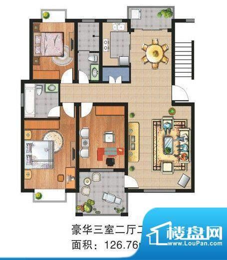 渝水华庭户型图 3室面积:126.76m平米