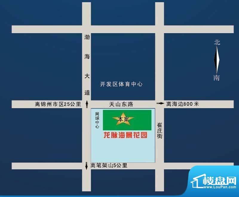 龙脉海景花园交通图