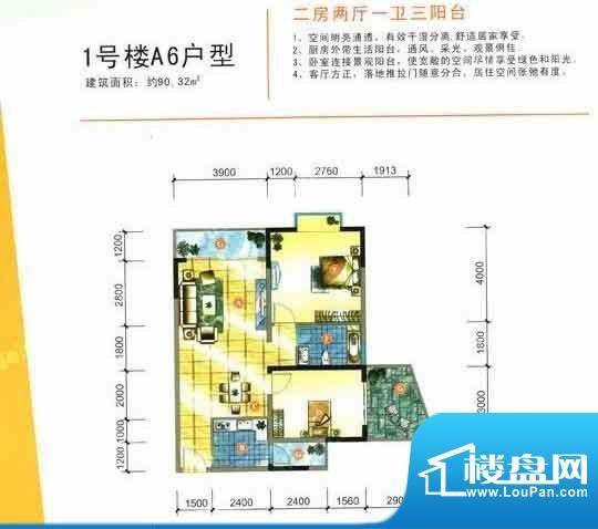 丽嘉花园1号楼A6户型面积:0.00m平米