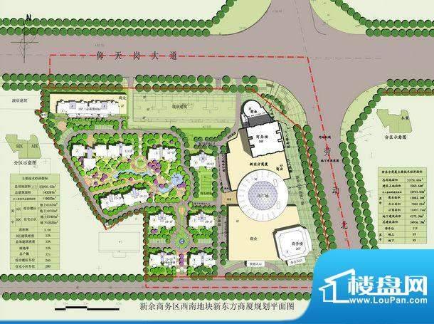 新东方商厦交通图