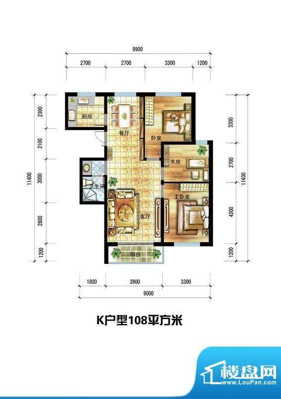 龙栖左岸K户型 3室2面积:108.00m平米