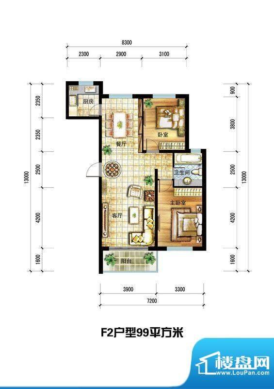 龙栖左岸F2户型 2室面积:99.00m平米