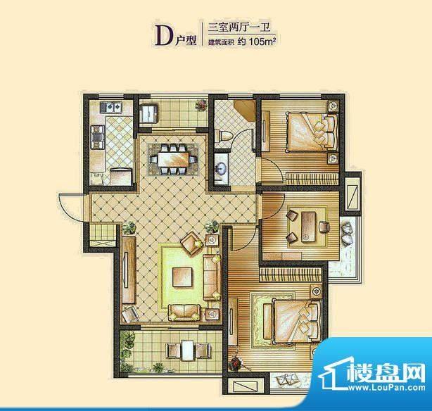 海亮·明珠D户型 3室面积:105.00m平米