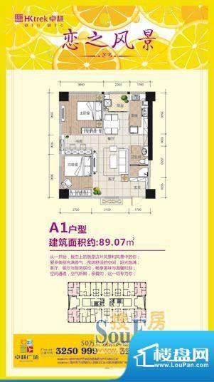 卓耕广场2 面积:0.00m平米