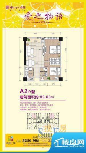 卓耕广场3 面积:0.00m平米