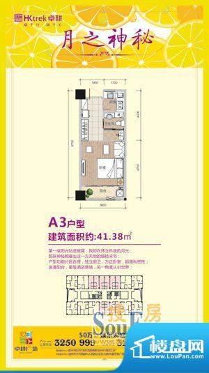 卓耕广场4 面积:0.00m平米