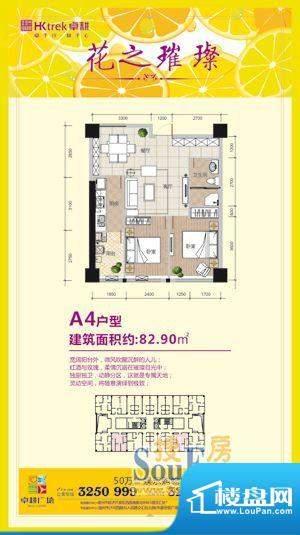 卓耕广场5 面积:0.00m平米