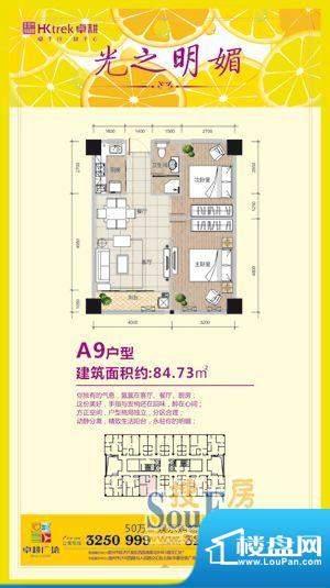 卓耕广场6 面积:0.00m平米