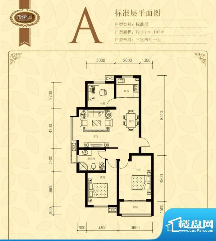 怡清园户型图1 面积:0.00m平米
