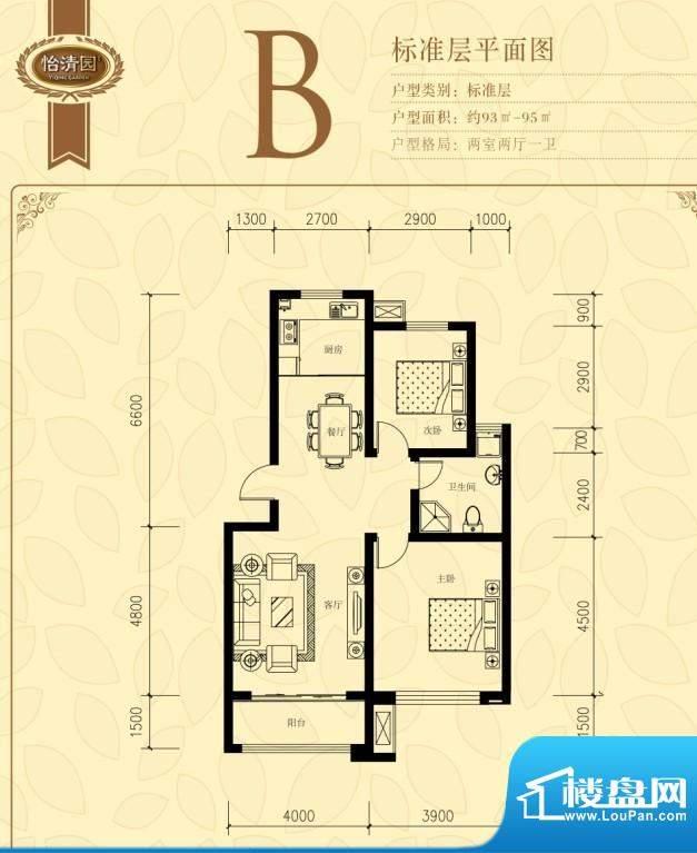 怡清园户型图2 面积:0.00m平米