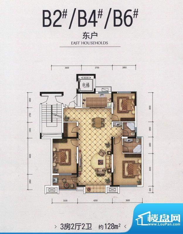 荣盛·云龙观邸B2#B面积:128.00m平米