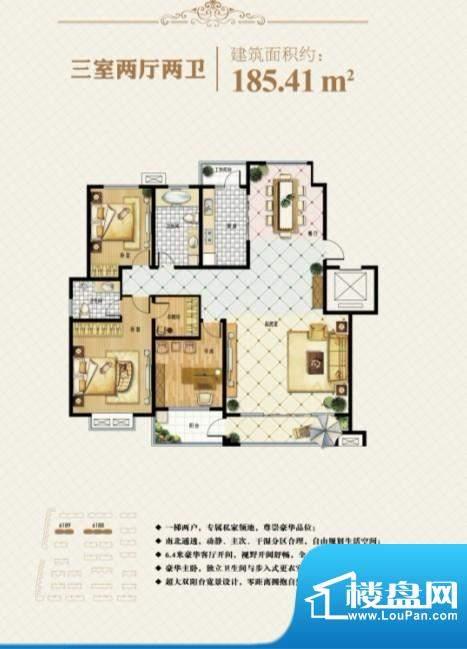 中海城·棕榈湾棕榈面积:0.00m平米