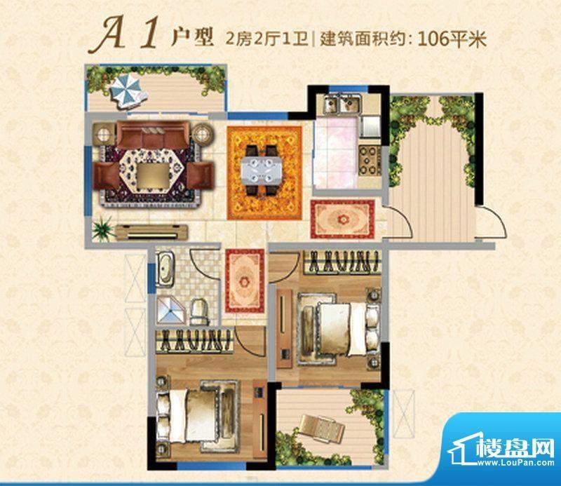 上河时代A1户型 2室面积:106.00m平米