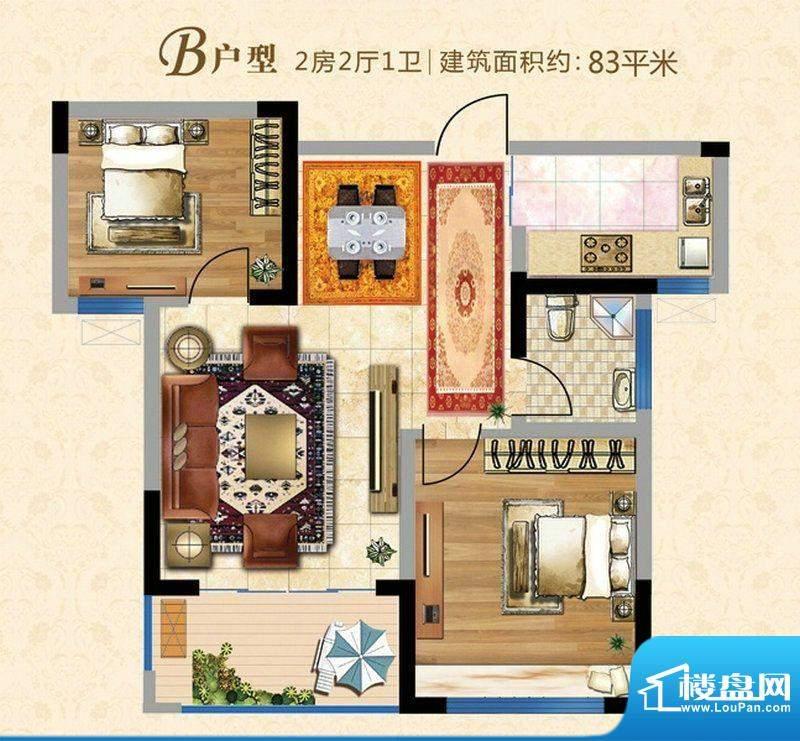 上河时代B户型 2室2面积:83.00m平米