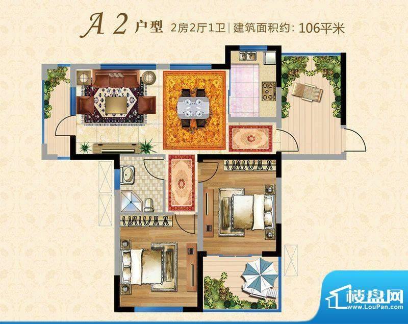 上河时代A2户型 2室面积:106.00m平米