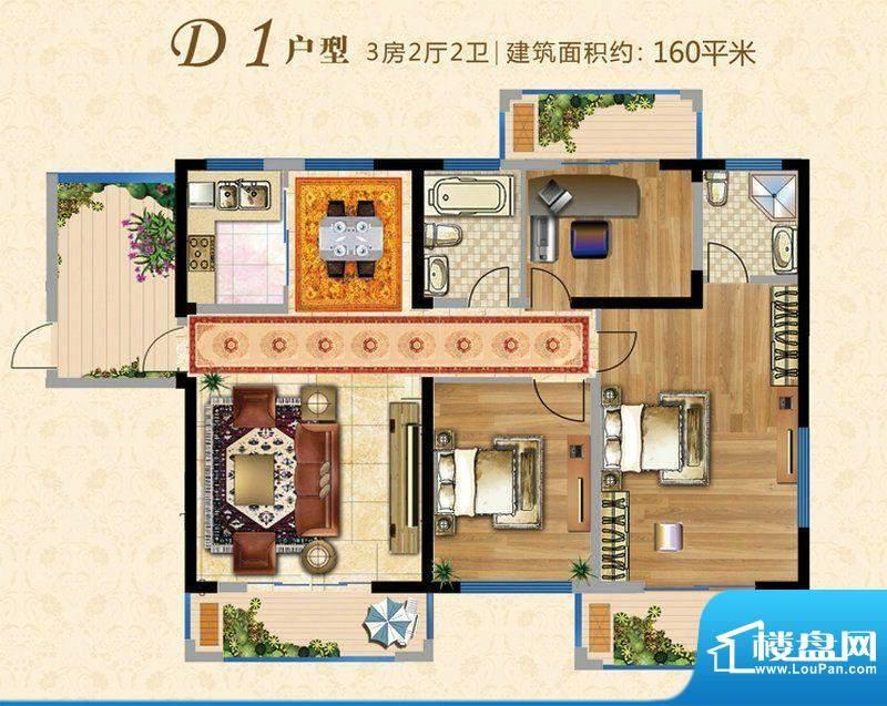 上河时代D1户型 3室面积:160.00m平米