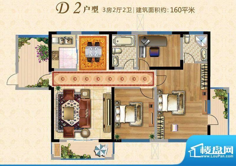 上河时代D2户型 3室面积:160.00m平米