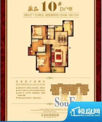 名仕龙城1 面积:0.00m平米