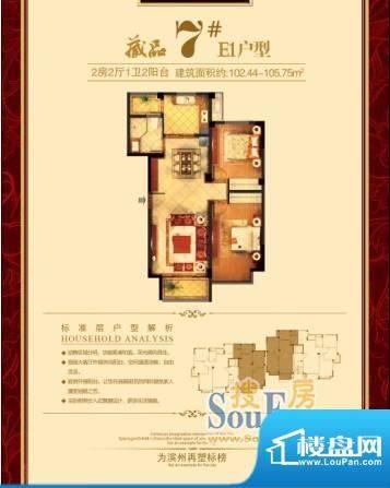 名仕龙城3 面积:0.00m平米