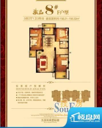 名仕龙城4 面积:0.00m平米