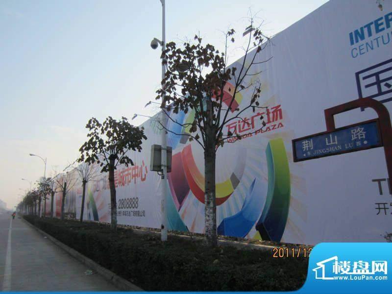 蚌埠万达广场工地北围墙(2011-12)