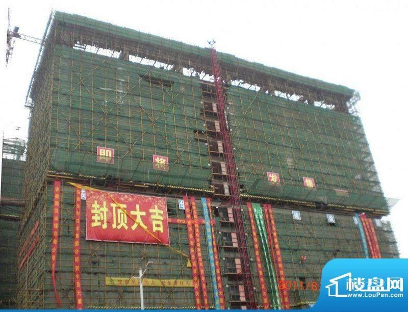 莱特名苑公寓楼封顶(2011-8-6)