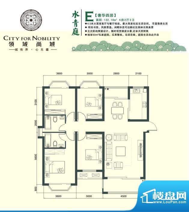 领域尚城E户型 面积:0.00m平米