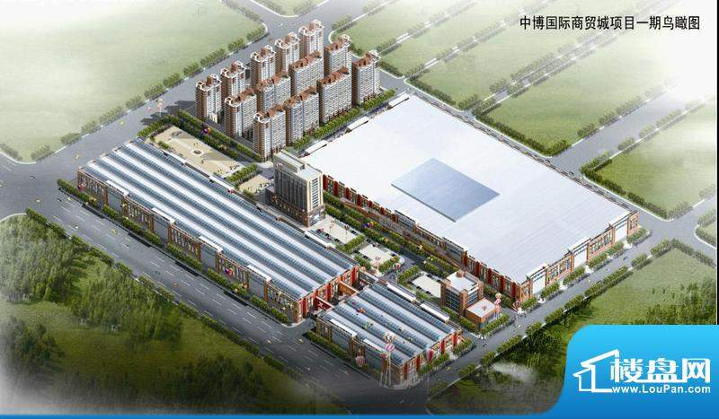 中博国际商贸城实景图