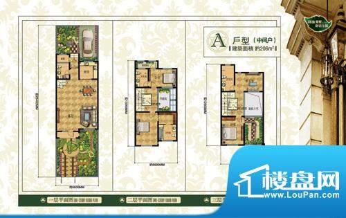 香溪翠庭户型图2 面积:0.00m平米