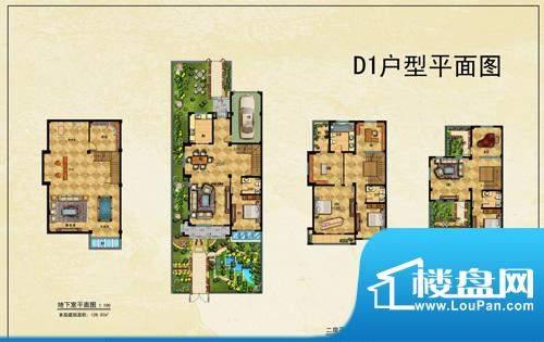 香溪翠庭户型图1 面积:0.00m平米