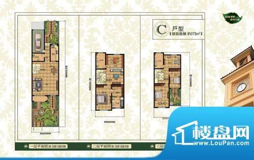 香溪翠庭户型图4 面积:0.00m平米