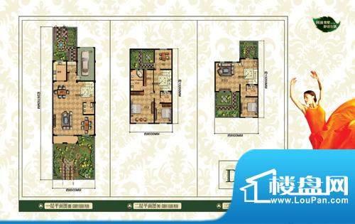 香溪翠庭户型图6 面积:0.00m平米