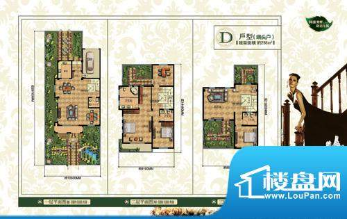 香溪翠庭户型图5 面积:0.00m平米