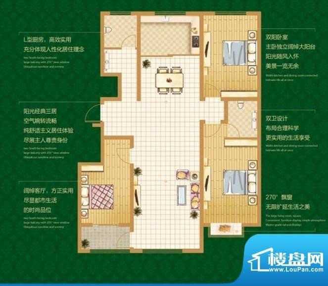 盛世清华园户型图4 面积:0.00m平米