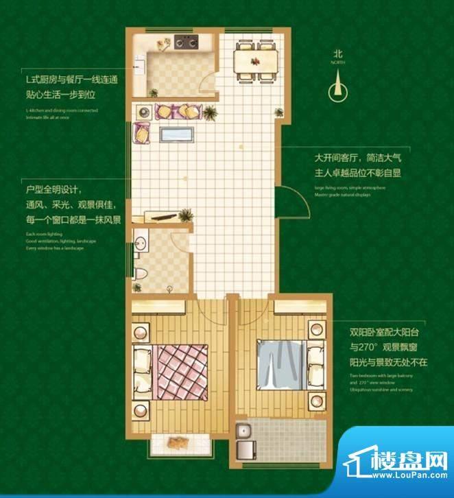 盛世清华园户型图1 面积:0.00m平米