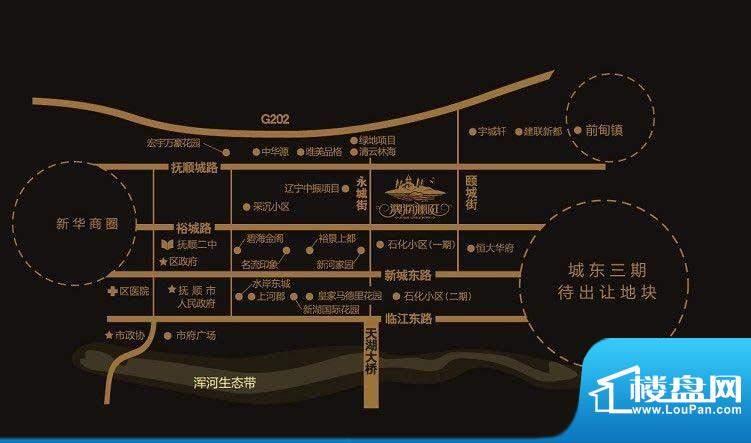 抚顺·恒大华府交通图