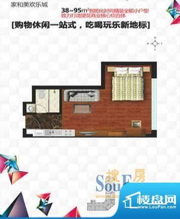 家和美欢乐城1厅1卫面积:95.00平米