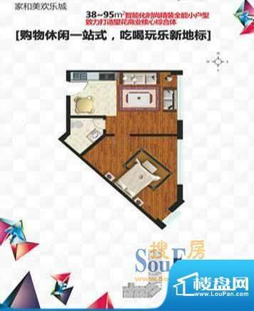 家和美欢乐城1室1厅面积:38.00平米
