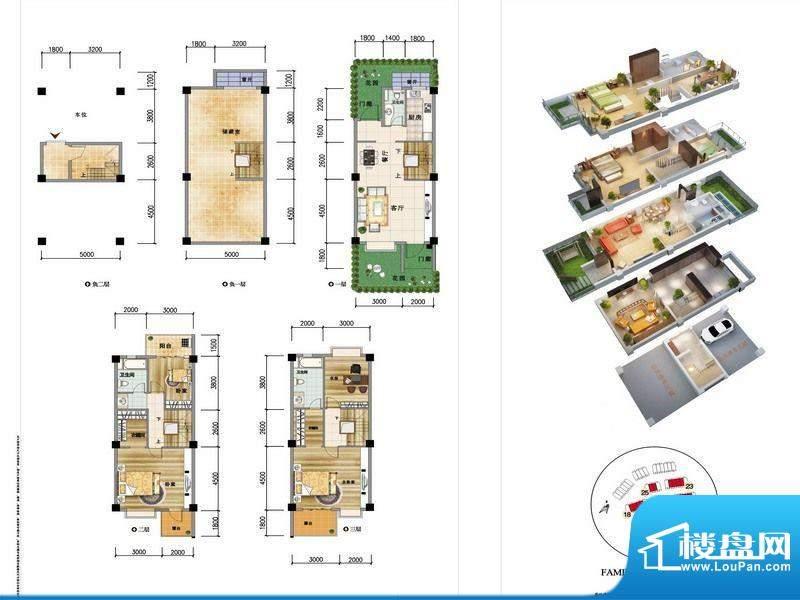 城市山E2户型 4室2厅面积:167.86平米