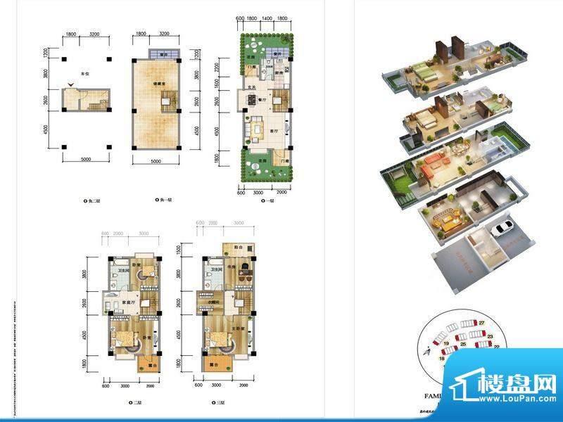 城市山E3户型 4室2厅面积:173.06平米
