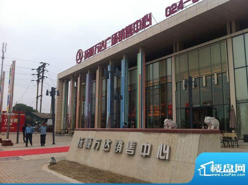 抚顺万达广场售楼处实景图2012.05.12