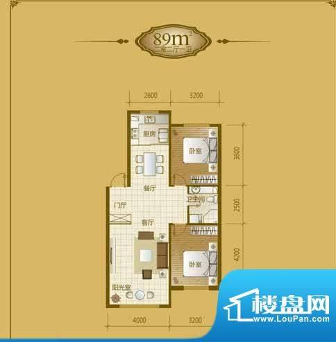 香山美墅2室2厅1卫8面积:89.00平米