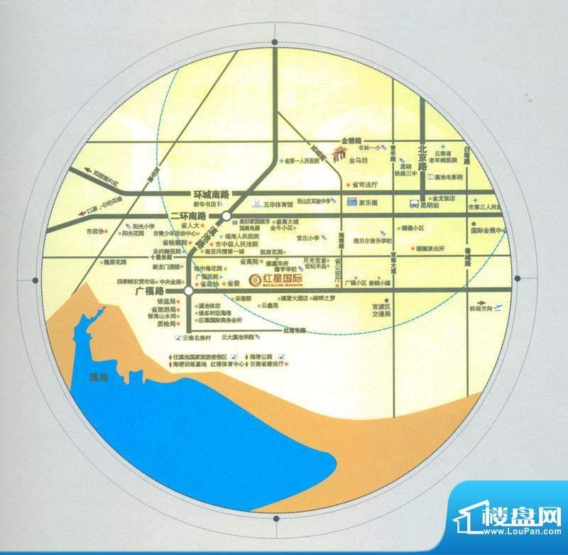 红星国际交通图