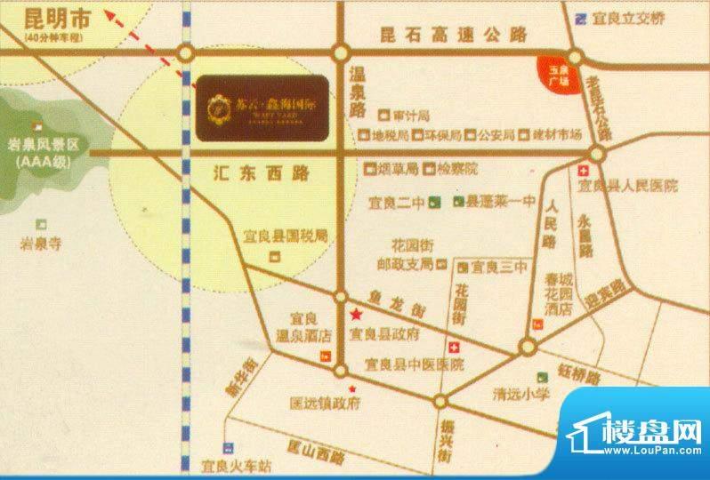 苏云鑫海国际交通图